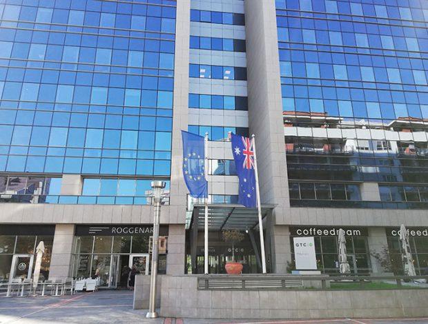 Baxvel - Beograd